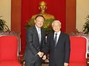 越中努力实现两国高层领导达成的协议