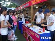 2014年越日文化日亮相胡志明市