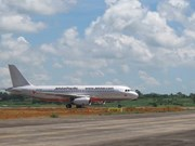 越南捷星太平洋航空公司开通两条新航线