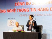 2014年越南信息技术企业30强名单揭晓