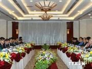 越南胡志明市与老挝首都万象加强全面合作