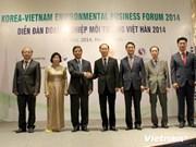 越韩加强环境领域合作关系
