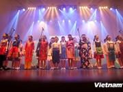 韩国国际广播电台为旅韩越南人举行音乐表演晚会