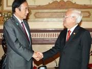 越南胡志明市和日本埼玉县致力推进经济交流与合作