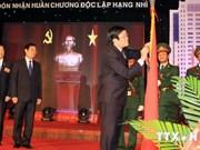 越南海阳省举行东城成立210周年纪念典礼