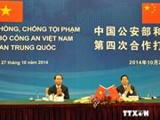 越南公安部代表团结束对中国的工作访问