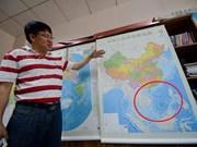 联合国仲裁法院将尽快对中菲东海争议案做出裁决
