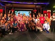越南儿童剧《勇士之故事》在东盟-中国戏剧周获优秀奖