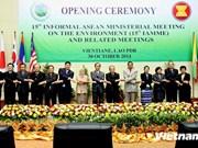 东盟与各伙伴国加强环境保护工作