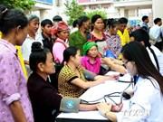 2014年共同携手致力于社区人群健康保障活动正式启动