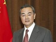 中国外交部长王毅访问印尼