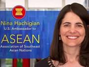 美国重视与东盟关系