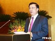 越南第十三届国会第八次会议发表第十二号公报