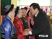国家主席张晋创出席民族大团结日