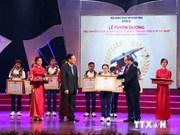 国际奥林匹克获奖学生和高考状元获表彰