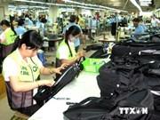 越南工业生产指数较去年同期攀升