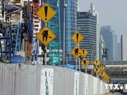 印度尼西亚在全球竞争力排行榜上上升3位