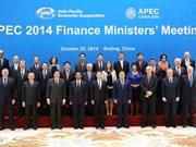 APEC峰会召开在即 自由贸易将成为中心议题