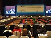 2014年亚太经合组织高官会在北京召开