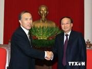 越南与日本加强合作 大力提升干部队伍素质水平
