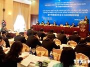 第十次越中两党理论研讨会在越南大叻举行