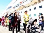 10月份越南接待国际游客量达660万人次