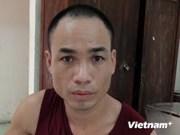 越南公安力量查获一起从中国非法贩运毒品到越南出售案件