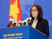 越南反对(中国)台湾在越南长沙群岛的巴平岛进行视察