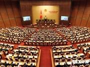 越南第十三届国会第八次会议发表第十三号公报