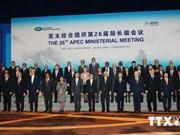 亚太经合组织第26届部长级会议在北京开幕
