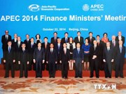APEC 25年合作历程与越南加入APEC以来所作出的贡献
