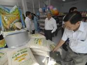 2014年朔庄九龙江三角洲经济合作论坛闭幕