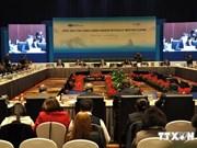 2014年亚太经合组织工商领导人峰会在北京开幕