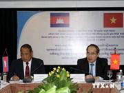 越南祖国阵线中央委员会主席会见柬埔寨祖国团结发展阵线高级代表团