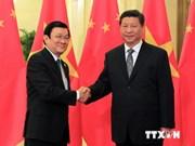 越中领导承诺通过对话协商妥善处理海上问题