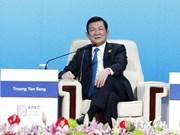 越南国家主席张晋创出席2014年APEC工商领导人峰会