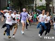 """数千人参加第14次""""为河内儿童跑步比赛"""""""