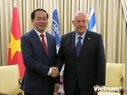 越南公安部部长陈大光对以色列进行工作访问