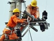 越南北宁省安风3号110千伏变压站项目动工