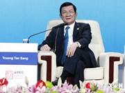 越南国家主席张晋创在APEC工商领导人峰会发表重要演讲