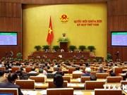 越南第十三届国会第八次会议发表第十五号公报