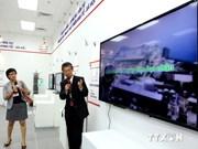 越南致力完善国家核电基础设施建设