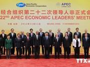 APEC第二十二次领导人非正式会议达成共识:推动区域经济一体化