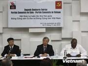 第二次越古两党理论研讨会在古巴哈瓦那召开
