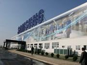 韩国三星向越南增投30亿美元扩大现有手机生产设施