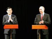 2014年APEC峰会:越南国家主席张晋创会见俄罗斯、韩国和新西兰领导人