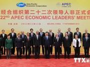 APEC第22次领导人非正式会议圆满落幕:努力构建融合、创新、互联互通的亚太地区