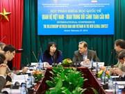 越南—伊朗加强信息交换与科研合作