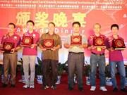 """越南在""""2014年第六届中国南宁-东盟象棋国际邀请赛""""取得佳绩"""