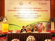 越南寻找措施提高农产质量与价值